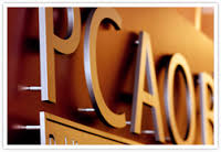 pcaob-sign-in-gold-left-to-right